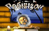 Робинзон новая игра Вулкан