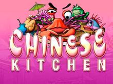 Игровой автомат Китайская Кухня
